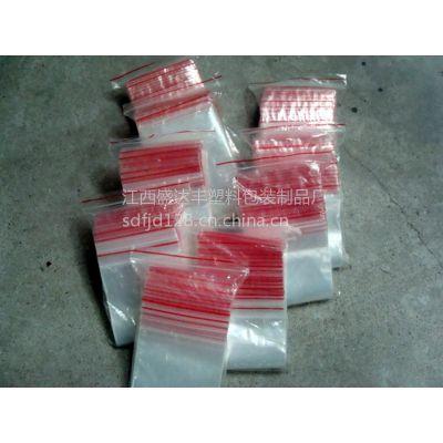 供应南昌本地密封塑料袋,厂家直接送货,特价特价,质量保证。南昌盛达丰。