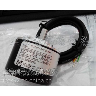 供应DHMN-8G10-30F2000BM0.5M霍德HUODE编码器一级代理