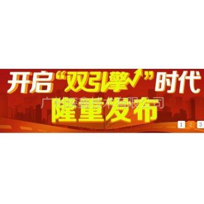 供应网站推广软件,网站信息推广软件,广州天助网