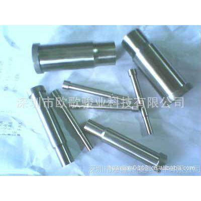 专业生产钨钢啤针、YG8冲针、YG8冲头、精密钨钢零件