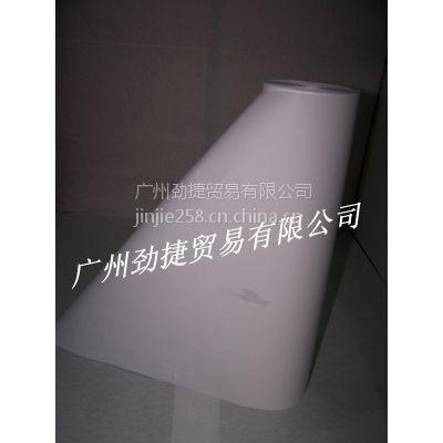供应供应汽车防油防渗透喷涂遮蔽纸 遮蔽膜