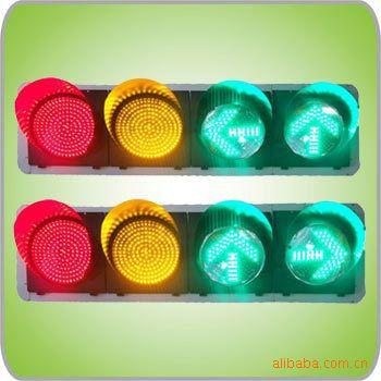 供应交通指示灯由红灯(表示禁止通行)、绿灯(表示允许通行)、黄灯(表示警示)组成