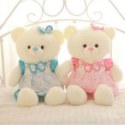 穿裙子衣服泰迪熊毛绒玩具抱抱熊布女孩生日礼物公仔