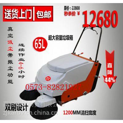 自走式电动吸尘清扫车KL-800