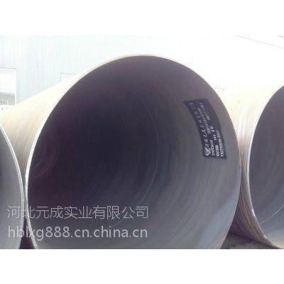 【1220*12螺旋焊管】1220*12螺旋焊管厂家_1220*12螺旋焊管价格报价