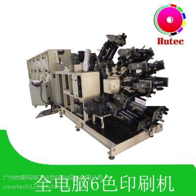 印刷市场上***闪亮的新产品-胡记全电脑软管六色印刷机
