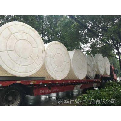 PE水箱 10吨塑料水箱 避光防腐PE塑料储罐质量