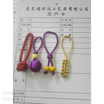 供应编织拉链头,手工编织拉链头手工编织球