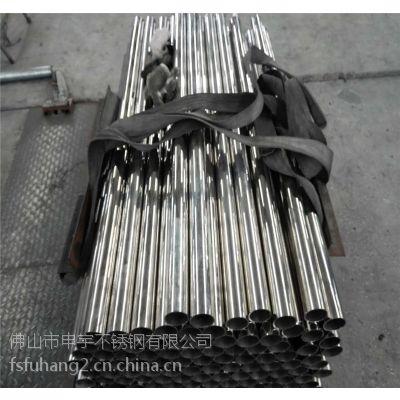 201不锈钢管应用于特性 不锈钢工业管
