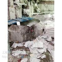 上海市图文文档销毁浦东报废广告纸销毁宣传单报废粉碎