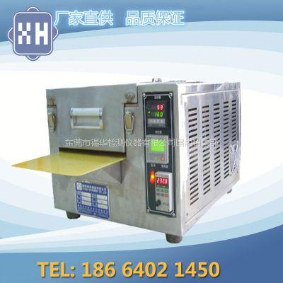 供应锡华XH-314 老化箱试验箱烘箱紫外线老化烤箱自动小型热老化箱