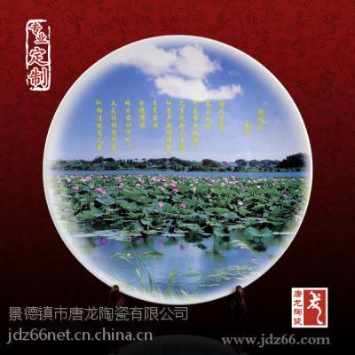 景德镇千火陶瓷传统青花瓷 商务礼品 家居装饰品