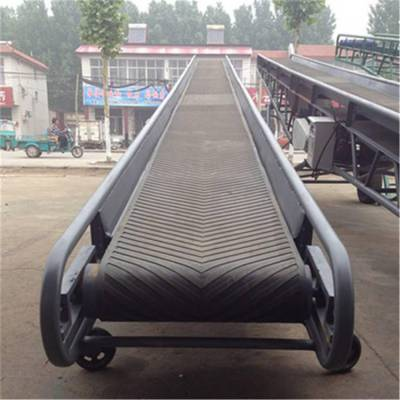 水平式装车皮带机 入车厢皮带输送机 升降式可调装置