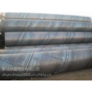 /山东正品q345b无缝钢管现货/Q345B 159*6无缝钢管价格/
