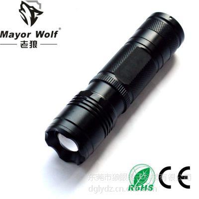 老狼厂家批发 LY S032 铝合金强光手电筒 伸缩变焦 户外骑行远射防身手电筒