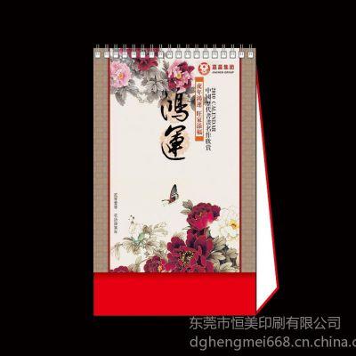 供应东莞市台历印刷 厂家直销台历 台历定做 定制版台历