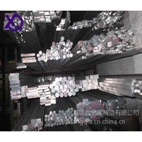 供应5052铝合金棒用途5052铝合金板成份