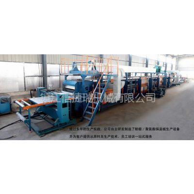供应酚醛保温板生产线项目合作