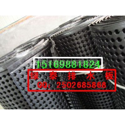 供应供应<宁波>塑料排水板 <温州>屋顶排水板~排水板厂家---