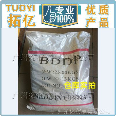 供应八溴醚 阻燃剂