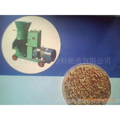 供应复合肥料颗粒机,饲料颗粒机