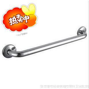 加厚不锈钢浴室浴缸防滑扶手 卫生间老人儿童安全拉手坐便器把手