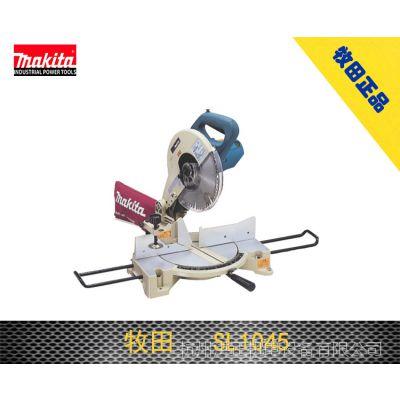 牧田makita斜断锯LS1045多功能10寸大功率锯铝机