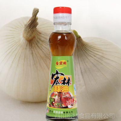 90ml蒜油食用调味油 蒜香火锅冒菜炒菜家庭装 厂家直销 一件代发