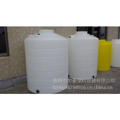 【质量保证】 西南地区2吨.pe塑料水箱厂家/批发/零售
