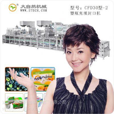 大自然 食品包装设备 全自动自立袋充填旋盖包装机 CFD-267