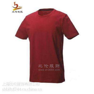 短袖纯棉广告T恤衫纯色低价促销 比伦韩版广告衫定制