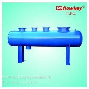 供应苏州菲洛克分集水器厂家直销买设备找厂家