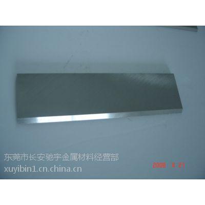 【SKD4模具钢材】进口日本SKD4板料,板材,钢板,精料
