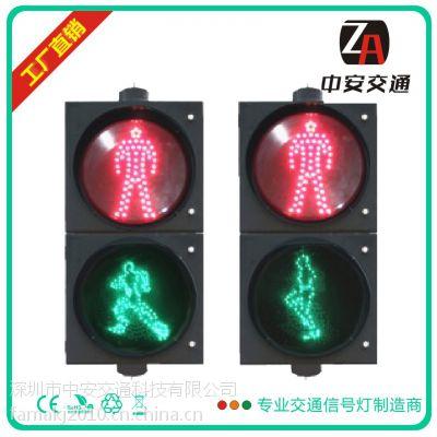 中安供应宁夏交通信号灯,LED交通信号灯厂家,LED红绿灯,红叉绿箭指示灯