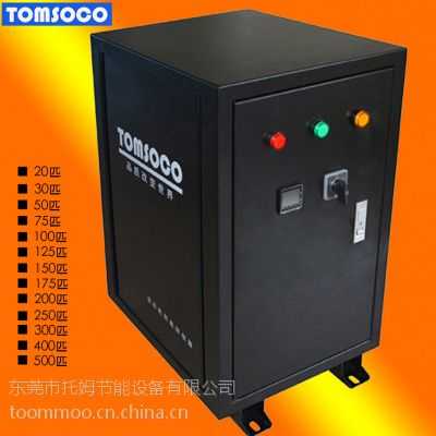 供应塘厦空压机热水器 热能回收机 空压机余热回收器