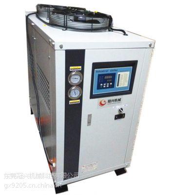 深圳冷水机采购、冷水机、冠兴机械科技