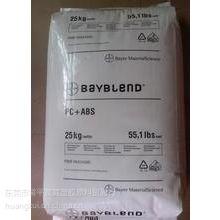 耐酸碱PC 6485 901510 价格 拜耳PC 6485 901510