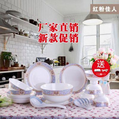 家庭实用餐具套装 18头骨瓷餐具红粉佳人 唐山骨瓷厂家批发零售