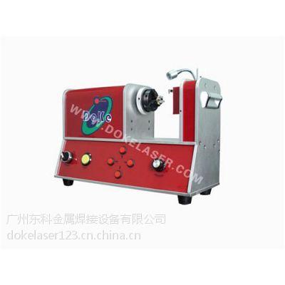 东科激光,汕头激光焊接机,激光焊接机哪家好用