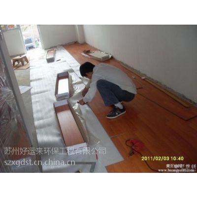 苏州专业墙面维修 卫生间改造 房屋维修地板维修