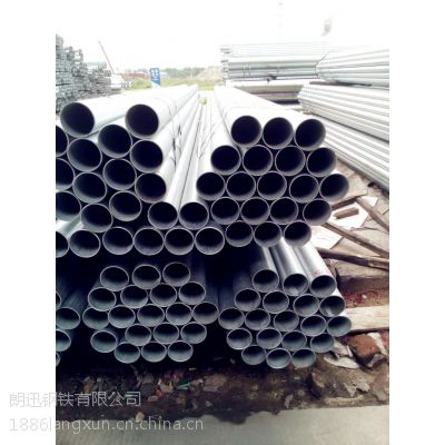 深圳南粤镀锌管,价格电议更优惠