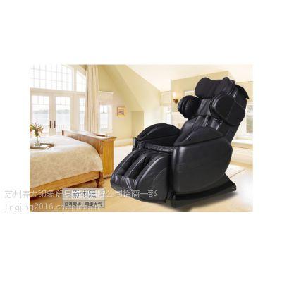 大港区招商按摩椅手持线控y8黑春天印象牌