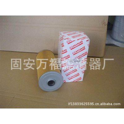 万福滤清器厂供应日野2340-11790柴油滤清器