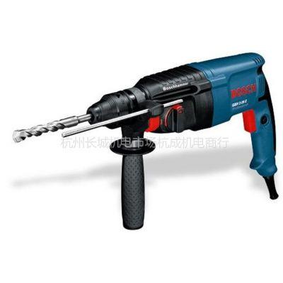 供应经销批发 高质量 德国博世GBH 2-26E电锤 电动工具博世电锤