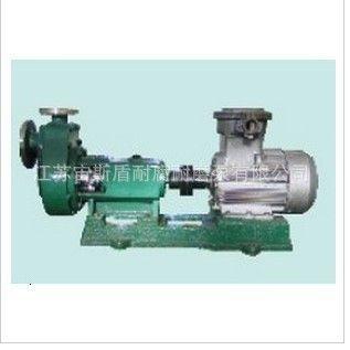 供应自吸式化工离心泵 316L不锈钢304不锈钢卧式自吸泵