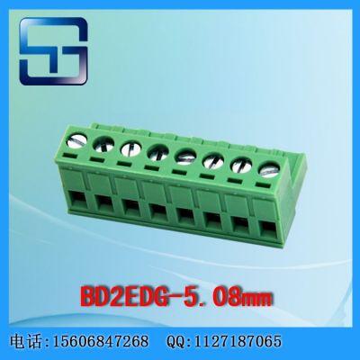 供应插拔式接线端子 2EDG-5.08全国,各类接线端子厂家