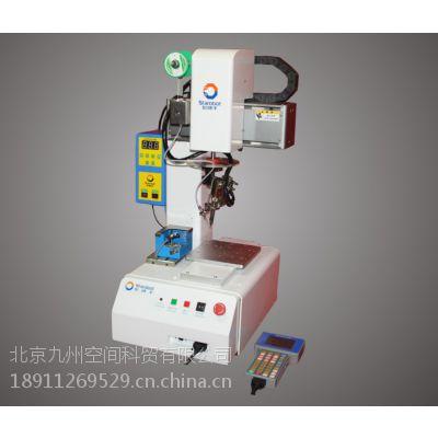 供应JZ-200自动焊锡机|JZ-200自动焊锡机生产