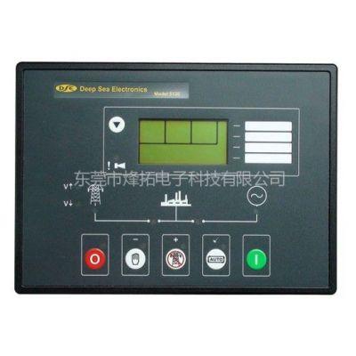 供应深海DSE5120控制模块