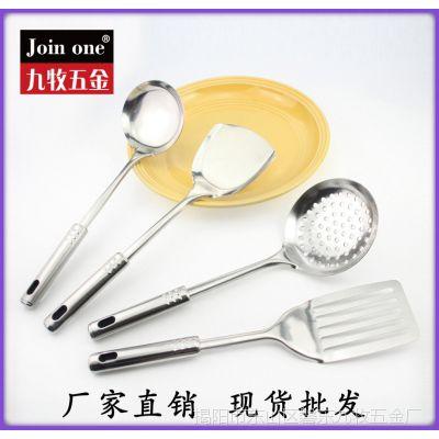 厂家直销/烹饪勺铲/厨具四件套/煎铲/菜铲/粥勺/漏勺/九珠 G