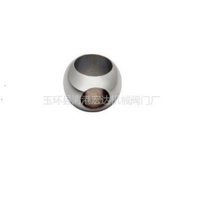 供应水暖五金配件-各种规格的阀球铜球铁球
